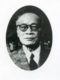 陈铭枢 ()