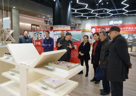 民革武汉市委会机关支部调研民革党员文创企业