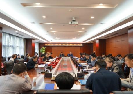民革武汉市委会召开十三届五次全委(扩大)会议暨参政议政工作会议