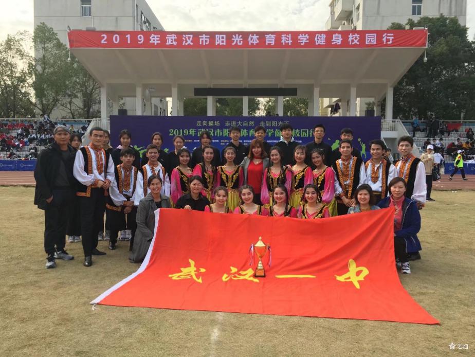 江汉民族教育