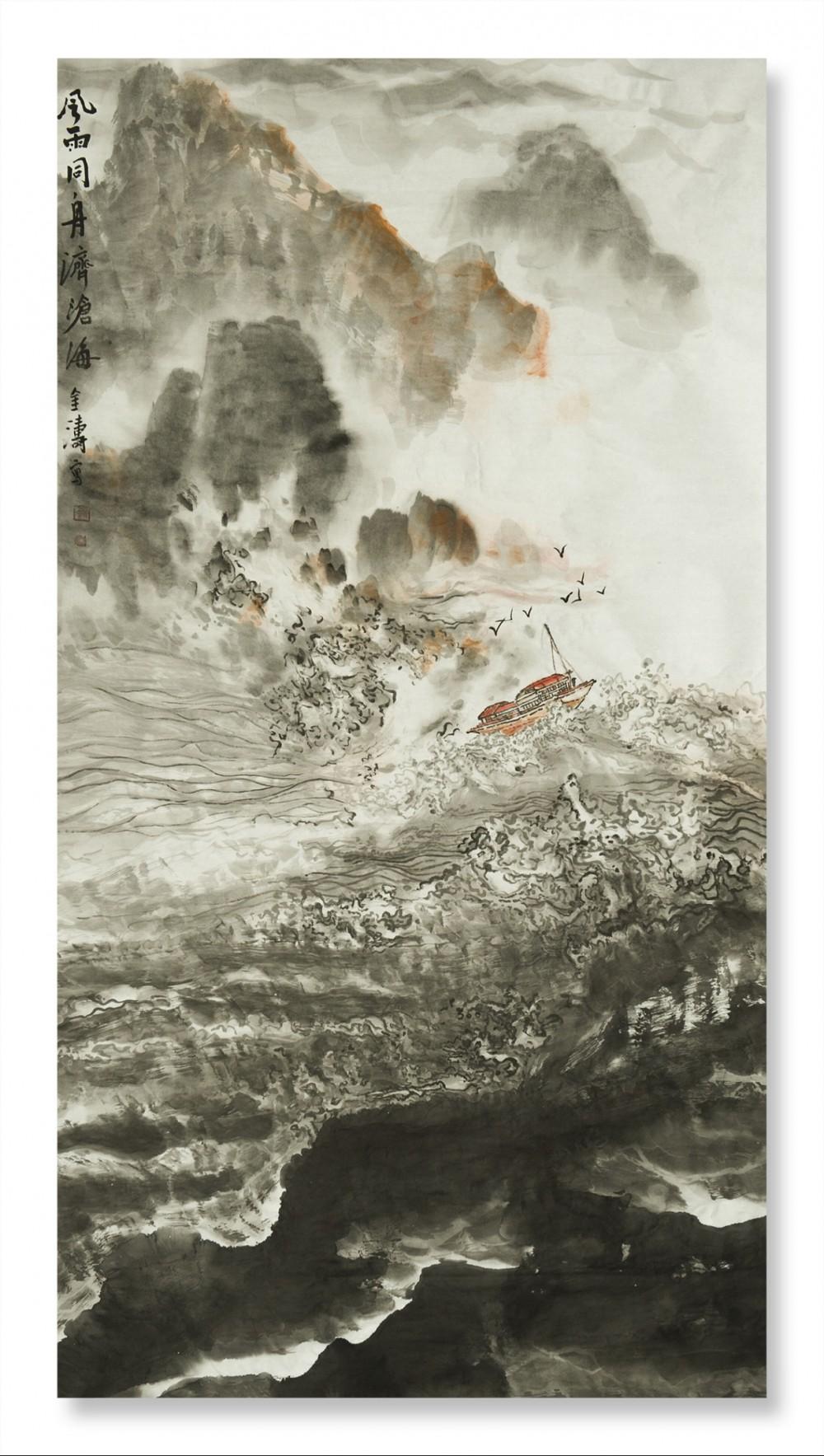 萧金涛-1