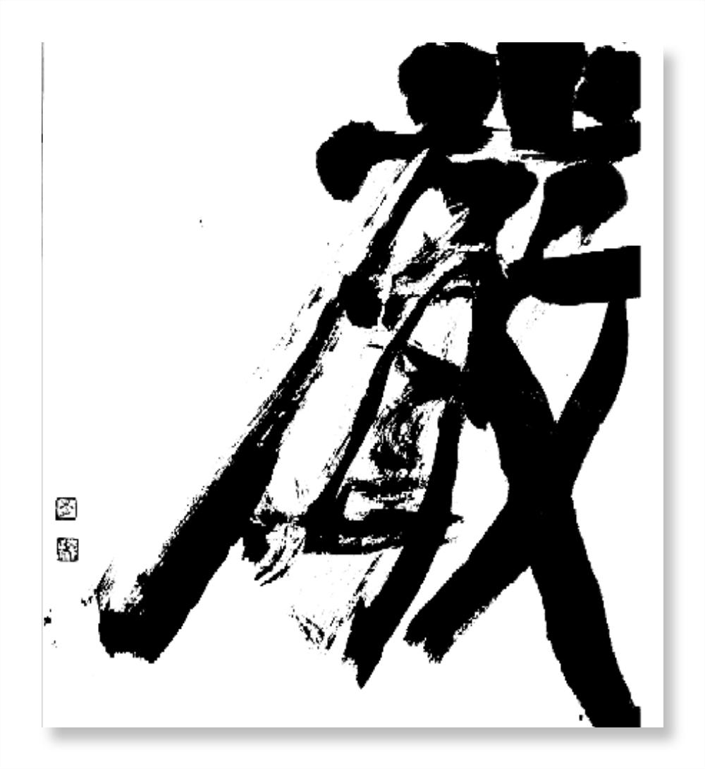 李伟-1 (3)