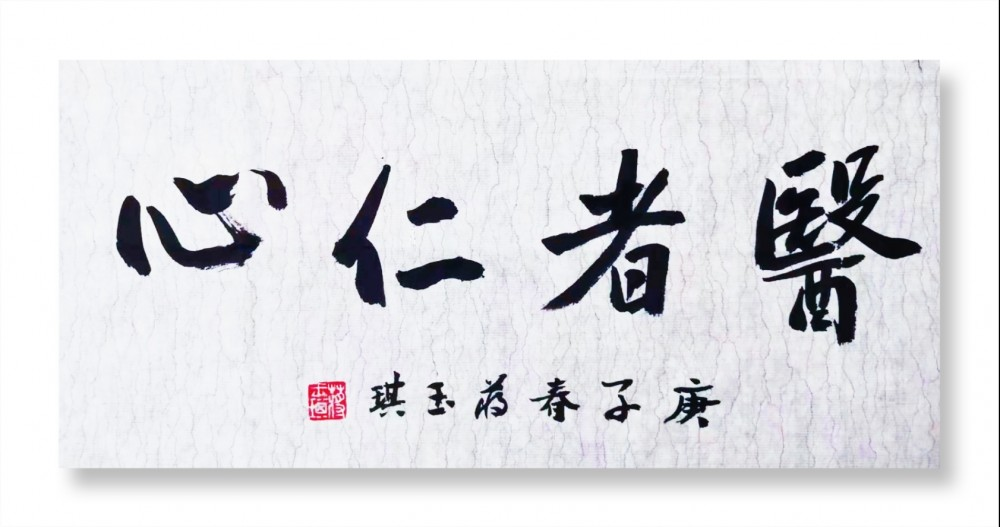 蒋玉琪-1