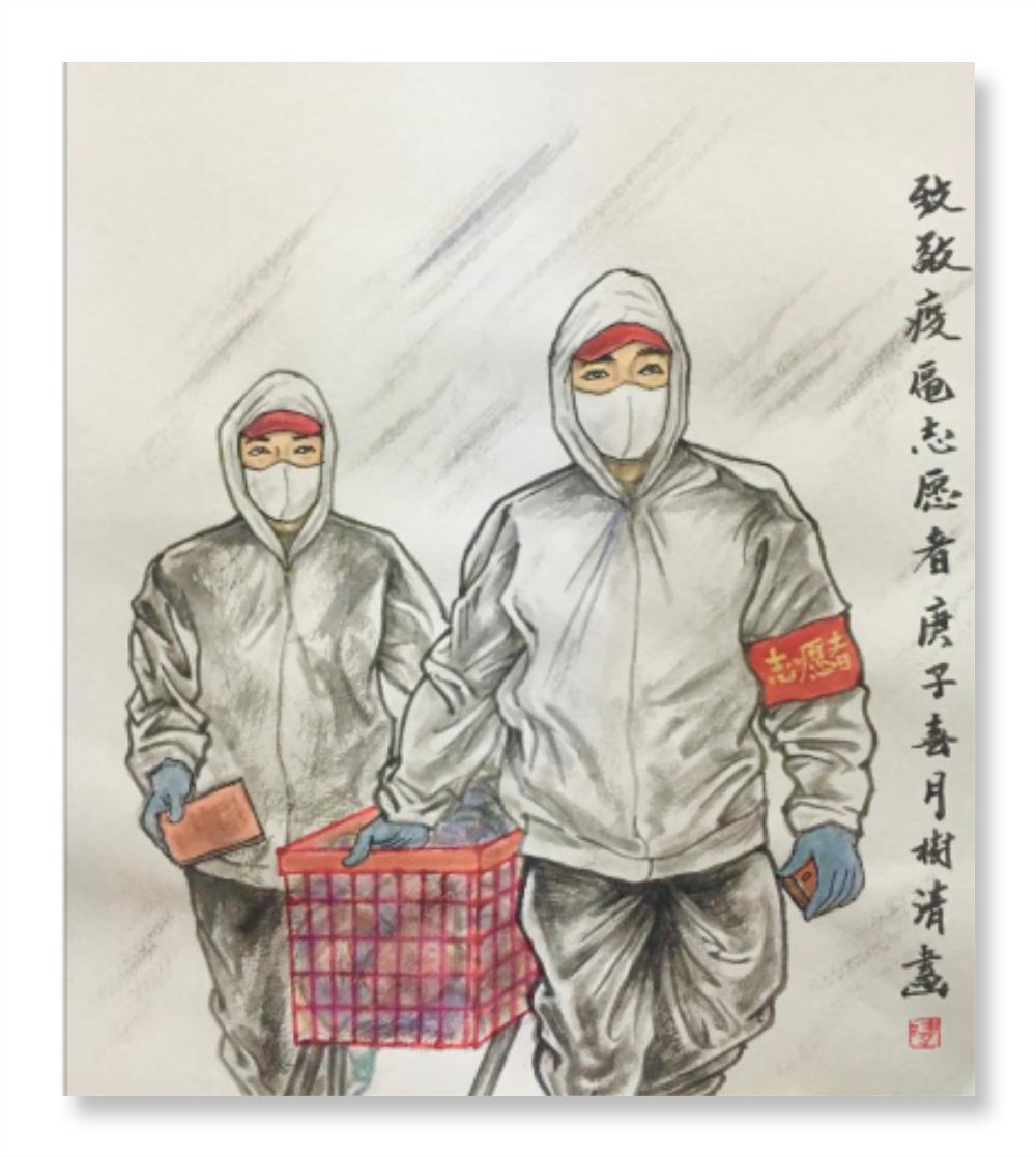 傅树清-1