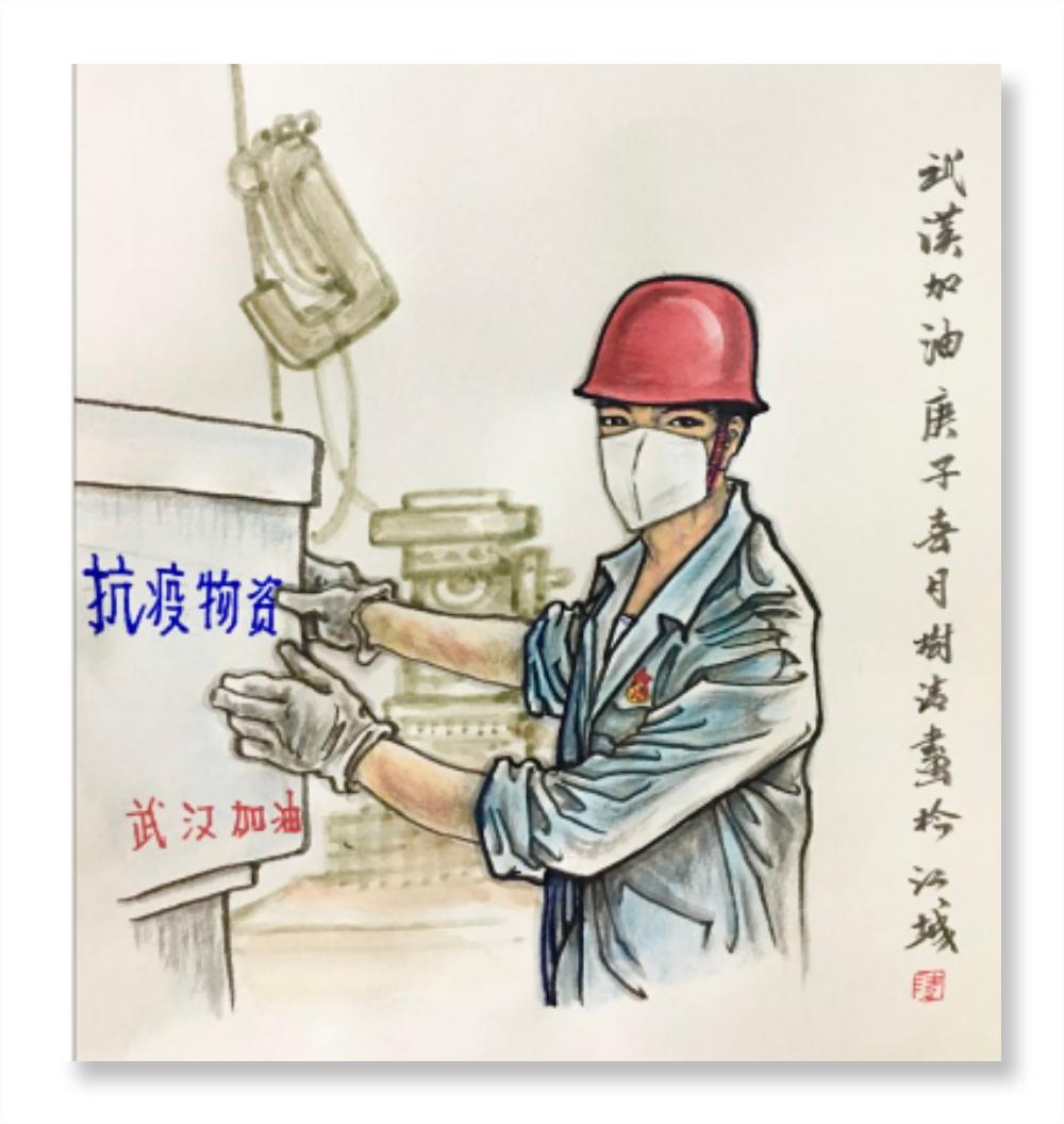 傅树清-2