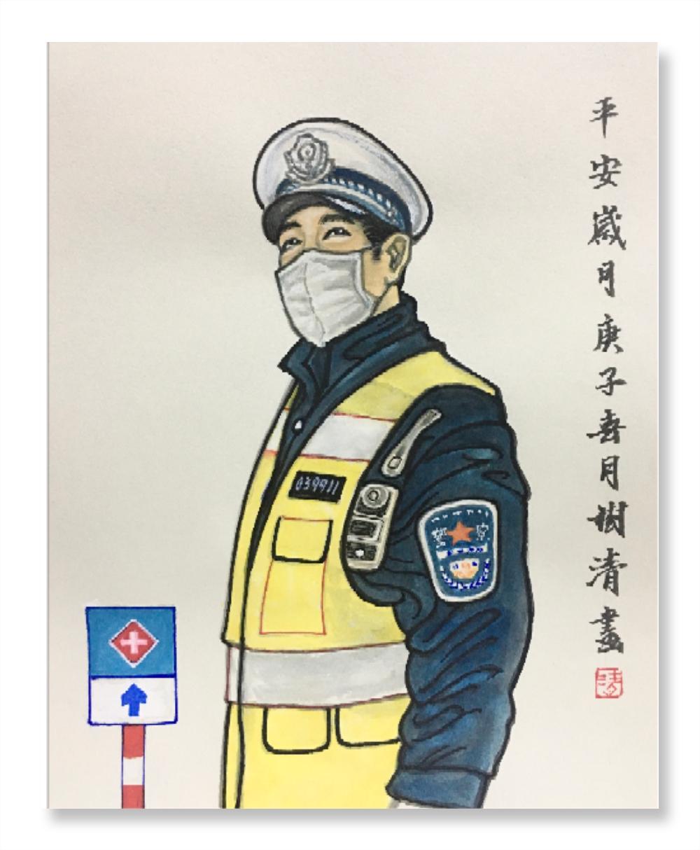 傅树清-3