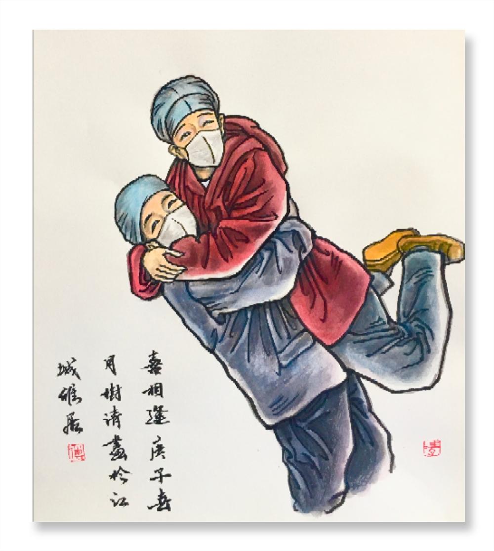 傅树清-4