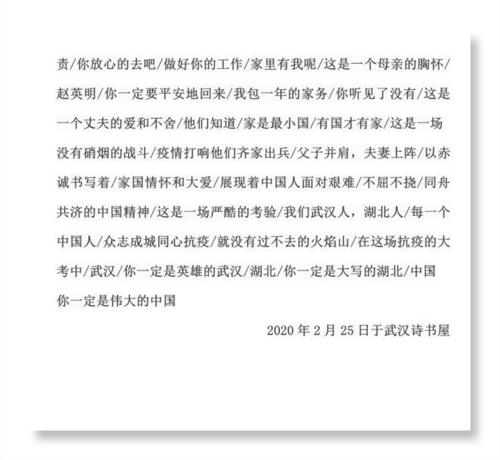 郭庆春-2