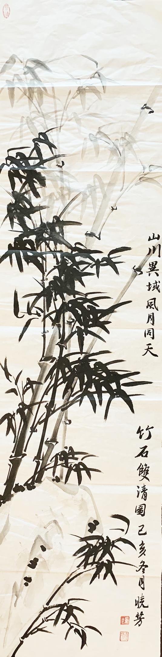 钟晓芳-1