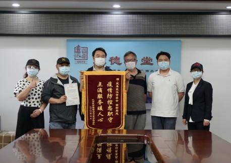 """民革武汉市委会机关人员下沉社区同心抗""""疫"""""""