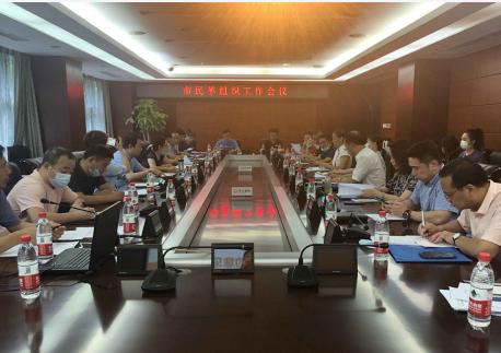 市民革召开组织工作会议