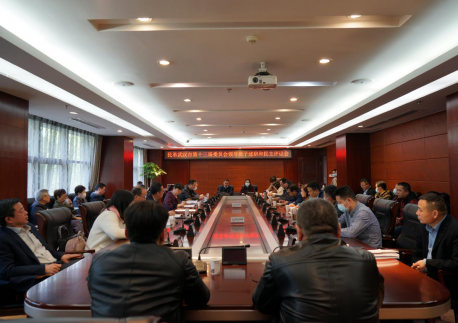 市民革召开领导班子述职和民主评议会