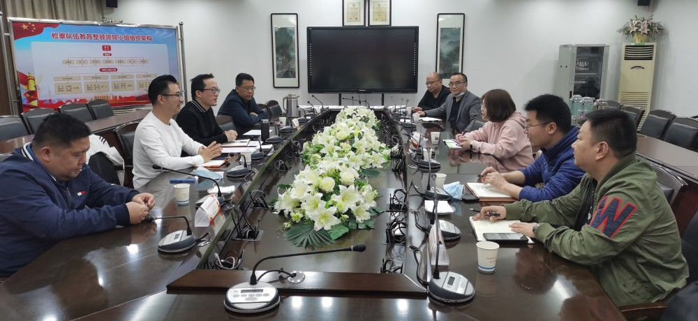 汉阳工委会第一次会议