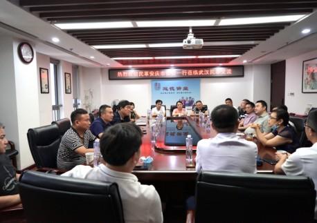 民革安庆市委会调研组一行来民革武汉市委会调研